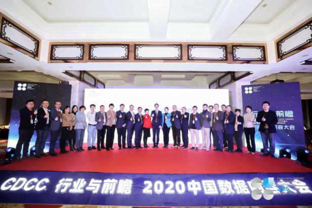 中国数据内容大会聚焦数据内容与可视化